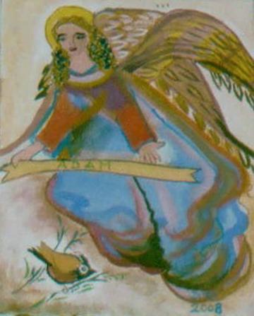 aniol stroz